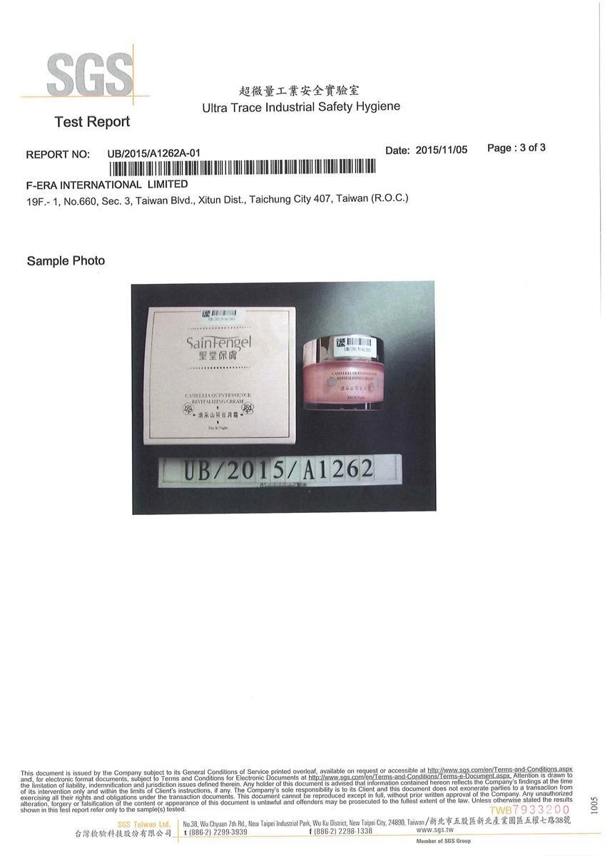 Sgs Inspection Report Saintfengel Taiwan Skin Care