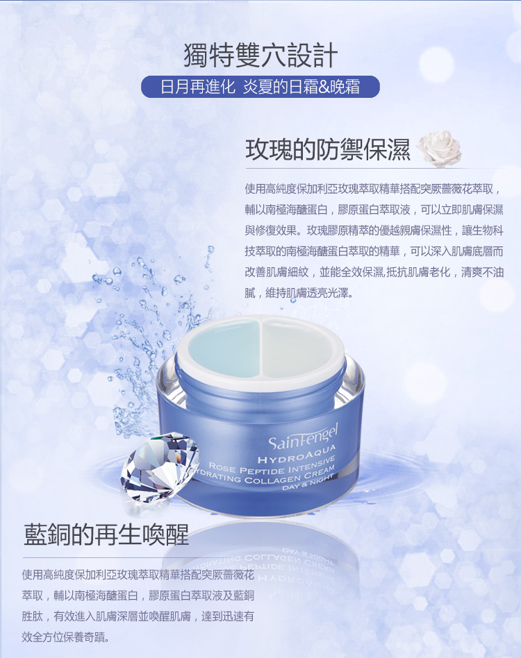 collagencream311111