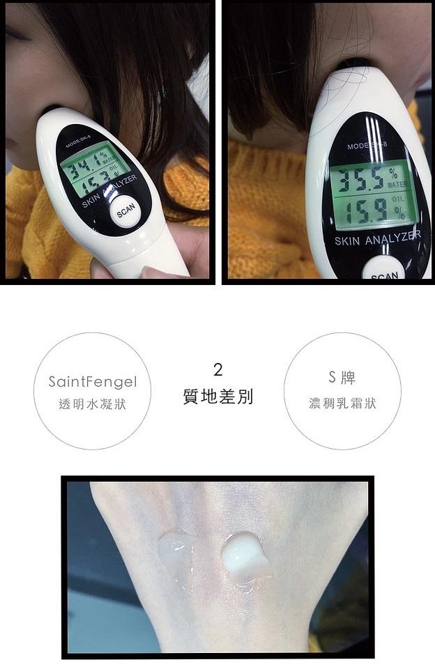 玻尿酸保濕網購特殊溫感凍膜